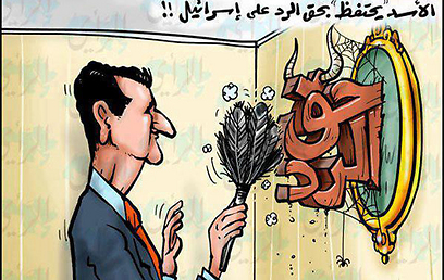 """קריקטורה שפורסמה בעיתונות הערבית לאחר התקיפה. אסד מסיר אבק מ""""זכות התגובה"""""""