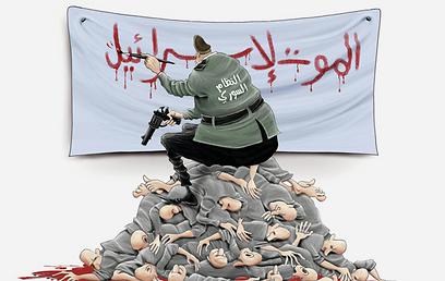 """קריקטורה באמירויות: משטר אסד כותב """"מוות לישראל"""", בעודו יושב על גופות נרצחים סורים"""