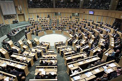 """""""החלטה היסטורית"""". הפרלמנט בירדן (ארכיון) (צילום: EPA)"""