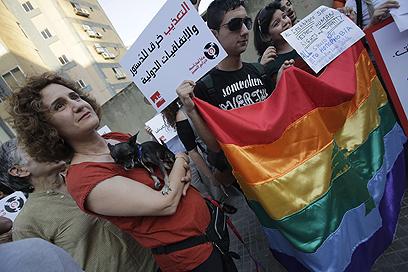 הפגנה בביירות (צילום: AFP)