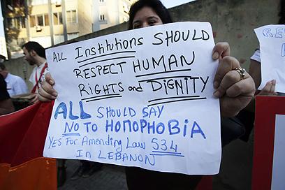 """""""כל המוסדות צריכים לכבד זכויות אדם וכבוד, כולם צריכים להגיד 'לא' להומופוביה"""" (צילום: AFP)"""