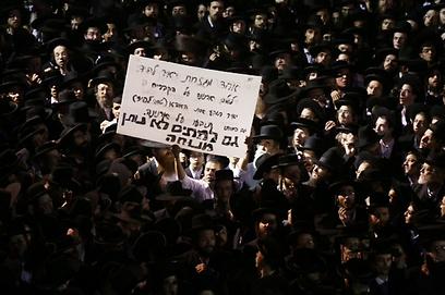 ירושלים: מפגינים נגד גיוס חרדים בשבוע שעבר (צילום: אוהד צויגנברג)