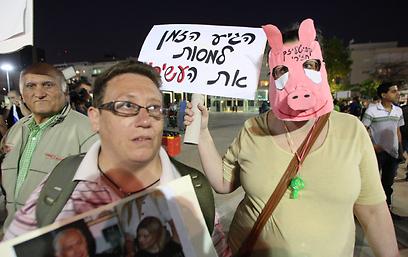 מפגינים בתל אביב, הערב (צילום: ירון ברנר)