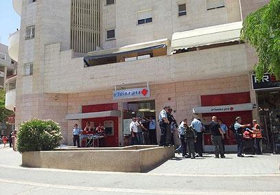 סניף הבנק שבו אירע השוד בבאר-שבע