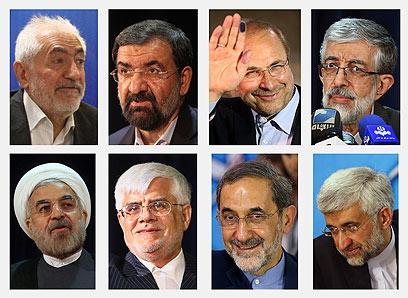 שמונת המועמדים הסופיים באיראן (צילום: AP)