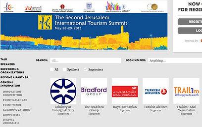 ההזמנה לוועידת התיירות, כפי שהיתה באתר עם הלוגו של טורקיש וג'ורדניאן