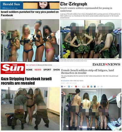 фото секс девушек в израильской армии