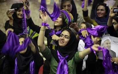 הסגולות. נשות רוחאני (צילום: AP)