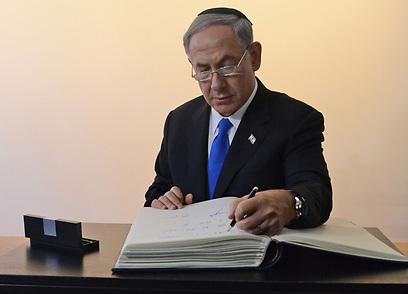 """""""היום יש לנו מדינה עצמאית וצבא חזק"""". נתניהו בטקס חנוכת בלוק 27, היום (צילום: קובי גדעון, לע""""מ)"""
