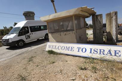 עזבו את הגבול ונכנסו לישראל. נסיגת הכוח האוסטרי (צילום: EPA)