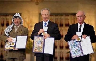 """טקס קבלת פרס נובל לשלום (צילום: יענקל'ה סער, לע""""מ)"""