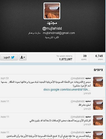 """עמוד הציוצים של הטוויטריסט המסתורי """"מוג'תהד"""""""