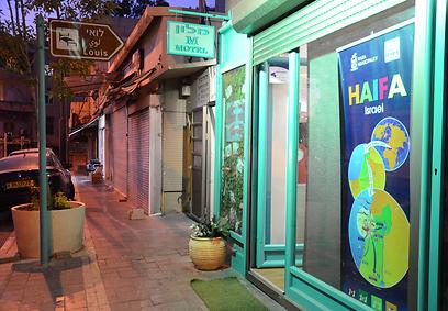 """מלון לואי בחיפה. """"הם נראו אנשים נחמדים"""" (צילום: מוחמד שינאווי)"""