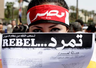 """בארגון """"מרד"""" אספו 15 אלף חתימות בדרישה להקדים את הבחירות לנשיאות (צילום: AP)"""