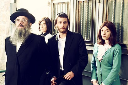 Series About Haredi World Premiers In Ta