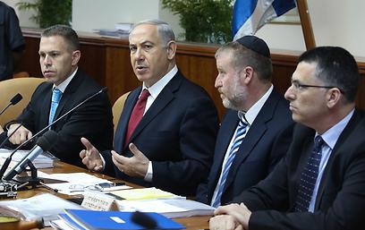 ישיבת הממשלה הבוקר (צילום: מרק ישראל סלם, ג'רוזלם פוסט)