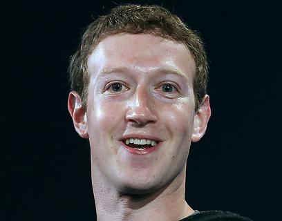מייסד פייסבוק מארק צוקרברג, זכה לתמיכה בלתי צפויה  (צילום: AFP)