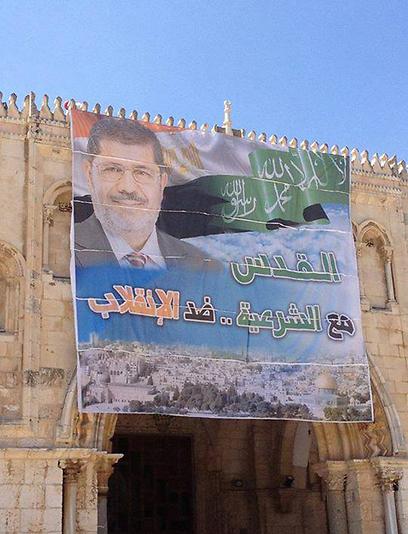 שלט תמיכה במורסי באל-אקצה