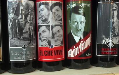 בחברה טובה. יינות הימלר, היטלר וגווארה באיטליה