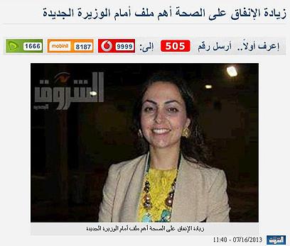 דיווחי התקשורת הערבית