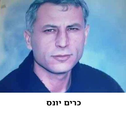 רוצח החייל אברהם ברומברג