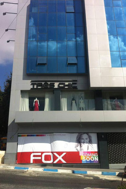 המרכז המסחרי ברמאללה בו אמורה להיפתח חנות פוקס - אתמול