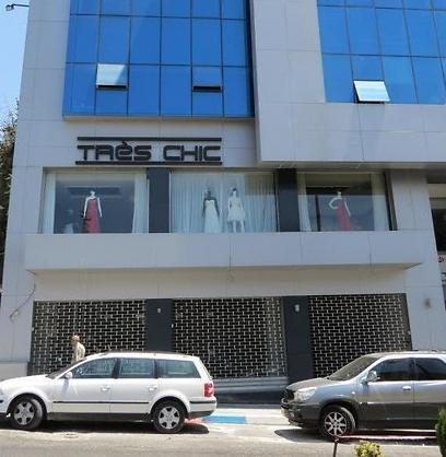 המרכז המסחרי ברמאללה בו אמורה להיפתח חנות פוקס - היום (צילום: חסן שעלאן)
