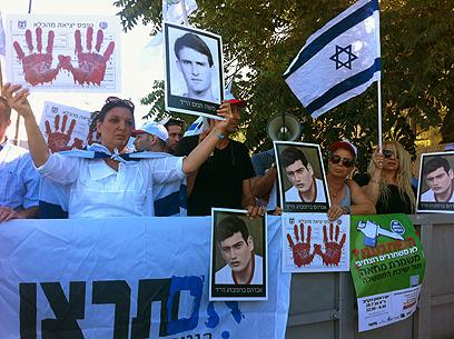 """""""זה רק יעודד רציחות וטרור"""". ההפגנה בירושלים, הבוקר (צילום: מורן אזולאי)"""