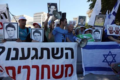 הפגנת משפחות שכולות מול ישיבת הממשלה (צילום: גיל יוחנן)