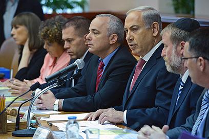 """ישיבת הממשלה, היום. """"החלטות קשות"""" (צילום: קובי גדעון, לע""""מ)"""
