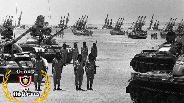 the yom kippur war essay Analyze the impact of the 1973 yom kippur war on israel's political system and do you agree that it directly led to the signing of the camp david ac.