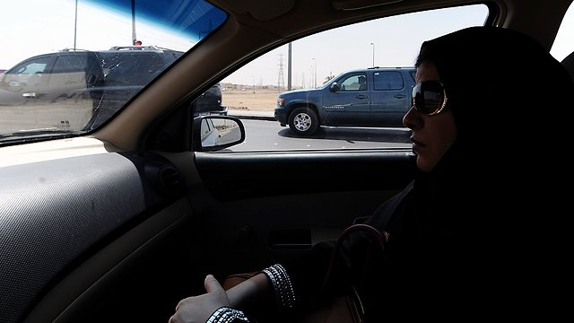 Saudi woman (Photo: AFP)