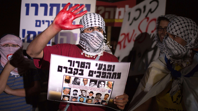 Protest against prisoners' release (Photo: AFP)