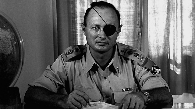 Image result for photo of moshe dayan
