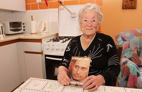 Image result for Mina Yuditskaya Berliner