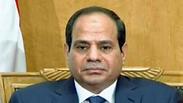 צילום: AFP PHOTO / EGYPTIAN TV