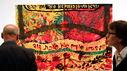Israeli artist depicts pain of rootless Jews in Berlin exhibition