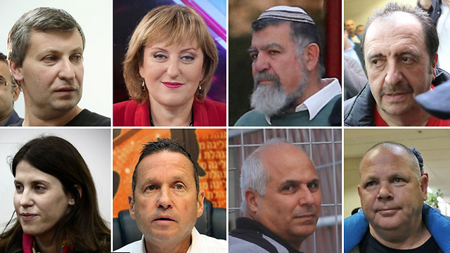 Ynetnews News - Massive scope of Yisrael Beiteinu ...