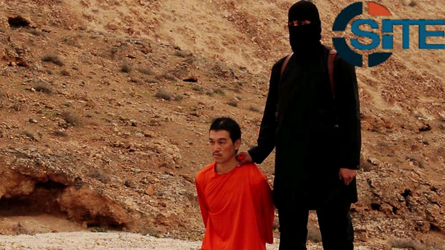 Goto Japan  City pictures : Ynetnews News Report: Islamic State group executes Japanese hostage