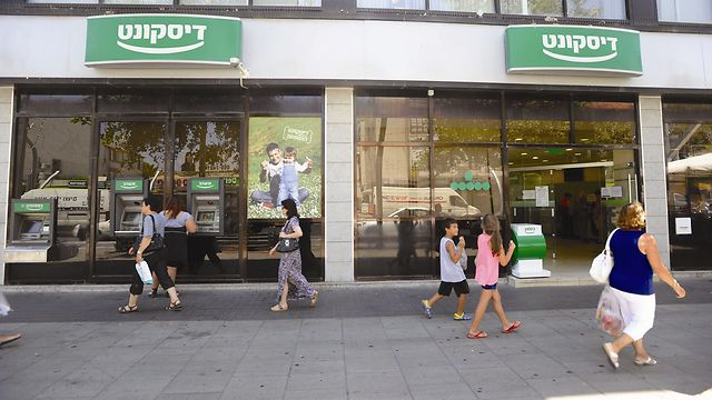 Large Us Church Blacklists 5 Israeli Banks