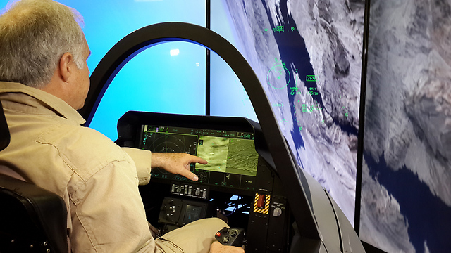 F-35 simulator touches down in Israel