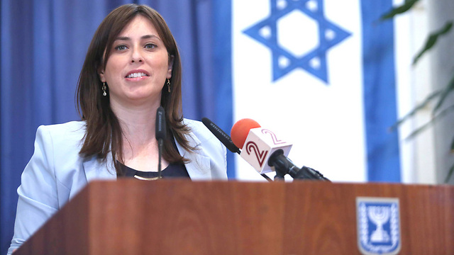 Israel to EU: Halt funding of NGOs working against us