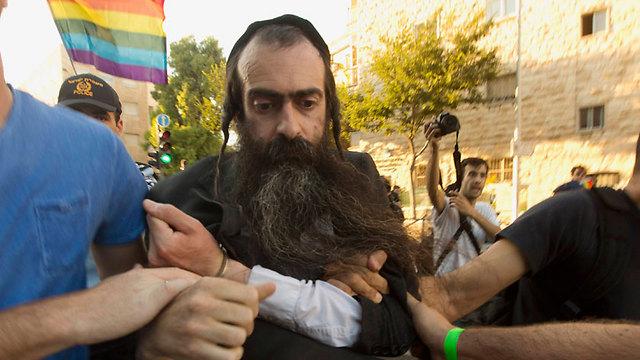 Marche des fiertés à Jérusalem 2016