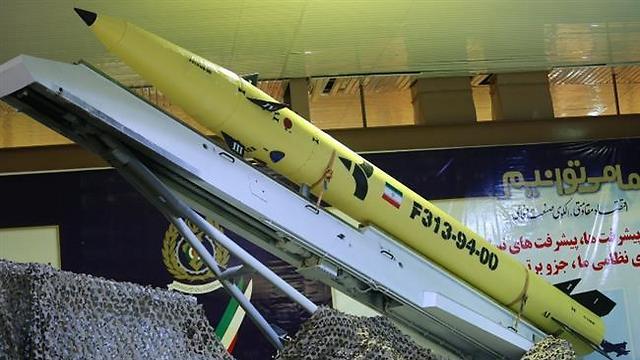 Image result for fetah-313 missile