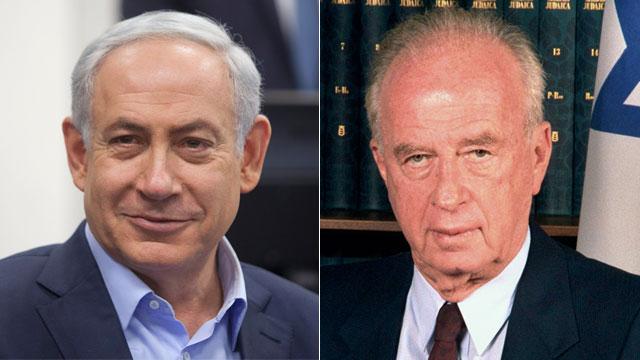 Výsledek obrázku pro foto olser netanjahu rabin