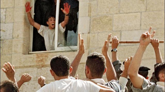 Resultado de imagen para ramallah lynching