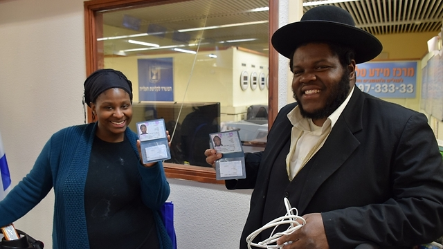 Black Converts To Judaism