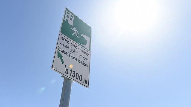 Tsunami warning system installed on Israel's beaches