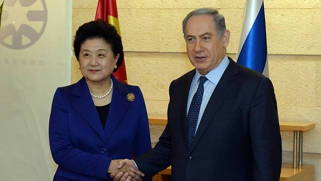 Israel And China Commit To Completing Free Trade Agreement