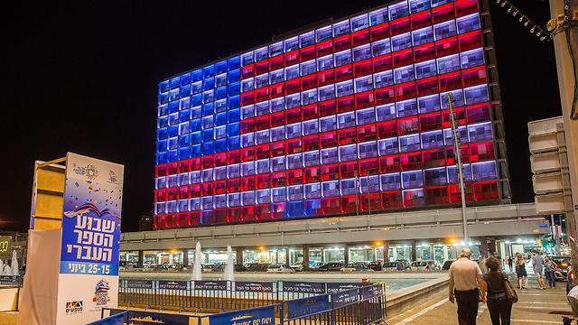 Image result for tel aviv city hall american flag